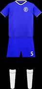 Trikot FK RADNIK
