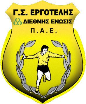 Logo de ERGOTELIS (GRÈCE)