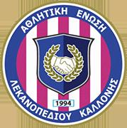Logo of KALLONI FC