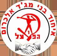 Logo of IHUD BNEI MAJD AL-KRUM FC