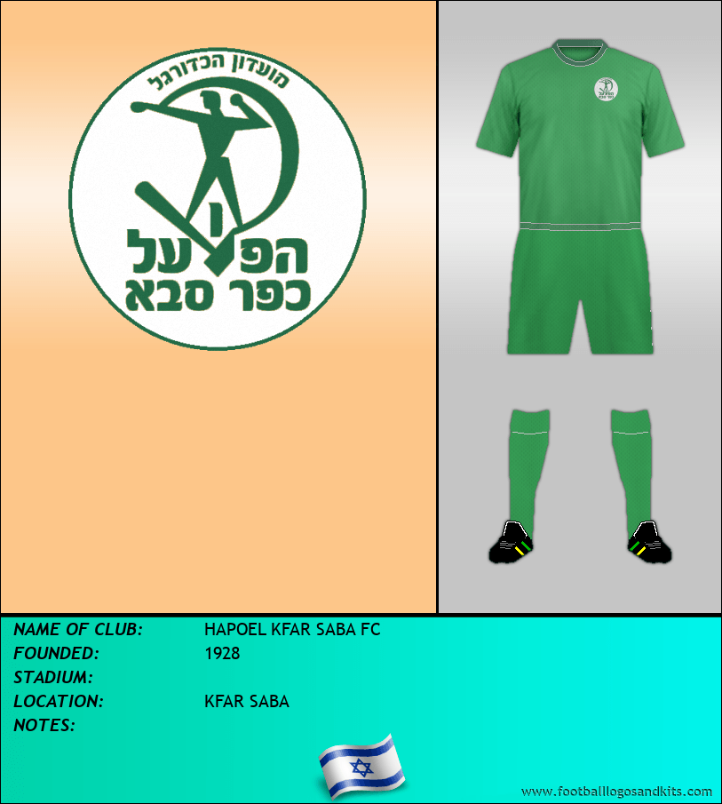 Logo of HAPOEL KFAR SABA FC