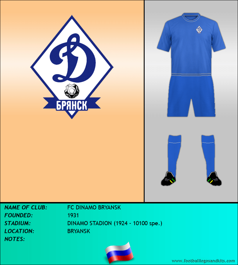 Logo of FC DYNAMO BRYANSK