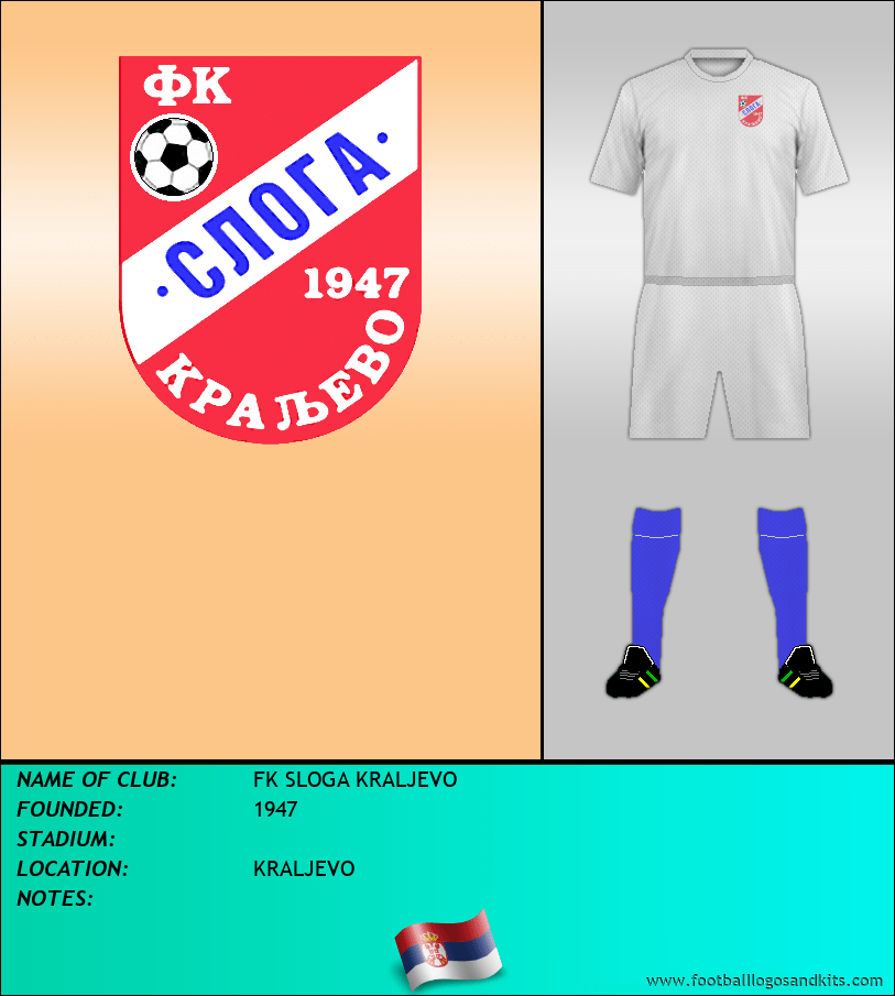 Logo of FK SLOGA KRALJEVO